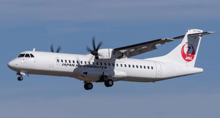 JAC receives Japan's first ATR 72-600
