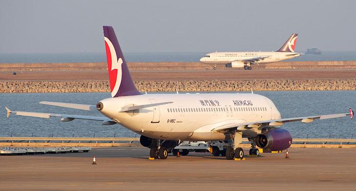BOC's neo trio for Air Macau