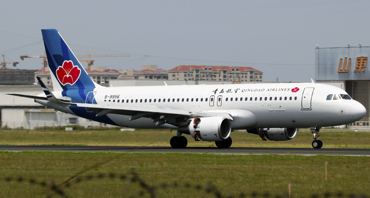 BOC Aviation delivers new A320neo to Qingdao Airlines