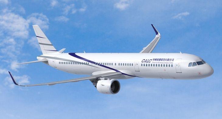Airbus CALC