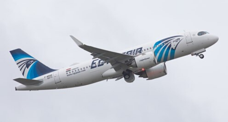 Egyptair A320neo